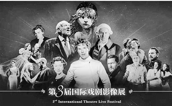 在电影院里,看卷福和万磁王演舞台剧