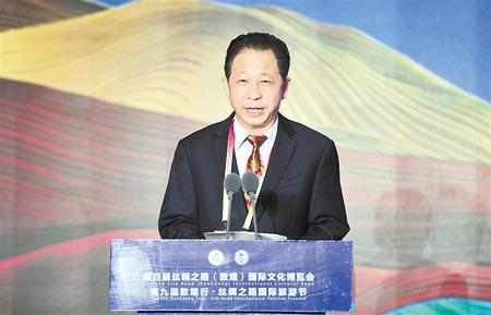 金融助力甘肃文化旅游产业高质量发展——访中国人民银行兰州中心支行副行长李文瑞