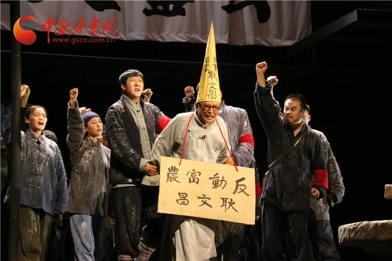 大型红色历史题材话剧《七先生》亮相金城(图)