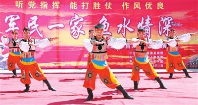 """临夏州康乐县举办庆""""八一""""军民鱼水情联欢晚会"""