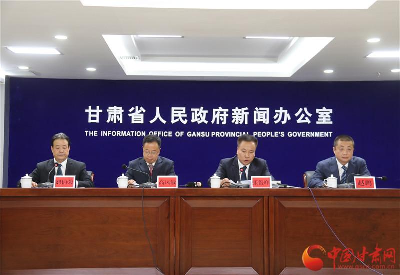 【经济】甘肃省一般公共预算收入累计完成442.8亿元