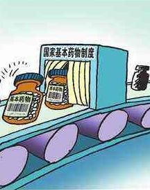 甘肃省完善国家基本药物制度实施工作增补16种基本药物