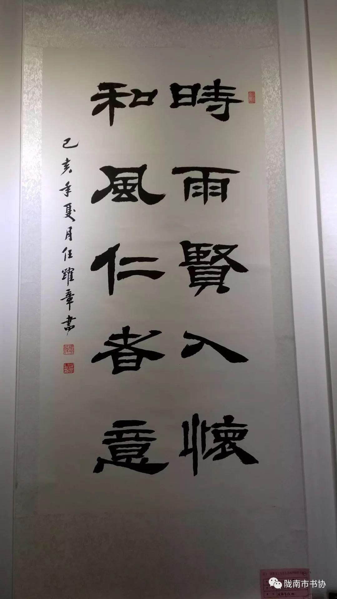 第十一届陇南乞巧女儿节西和麻纸书画展在西和县乞巧苑展出