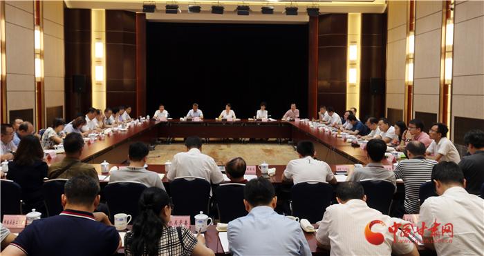 甘肃省网信工作座谈会在兰州召开