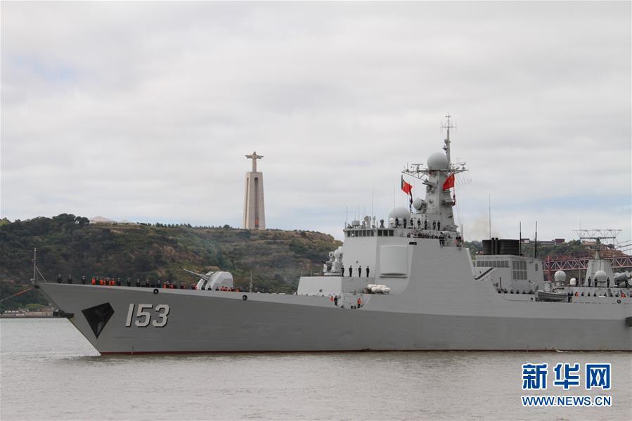 (国际)(2)中国海军西安舰抵达里斯本港