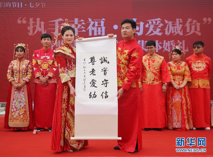 (社会)(3)河北黄骅:浪漫七夕结良缘 集体婚礼倡节俭