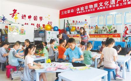 """打通服务群众""""最后一公里""""——庆阳西峰区加强城市基层党建工作综述"""