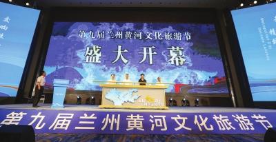 第九届黄河兰州攻略旅游节昨夜开幕文化一路向北图片