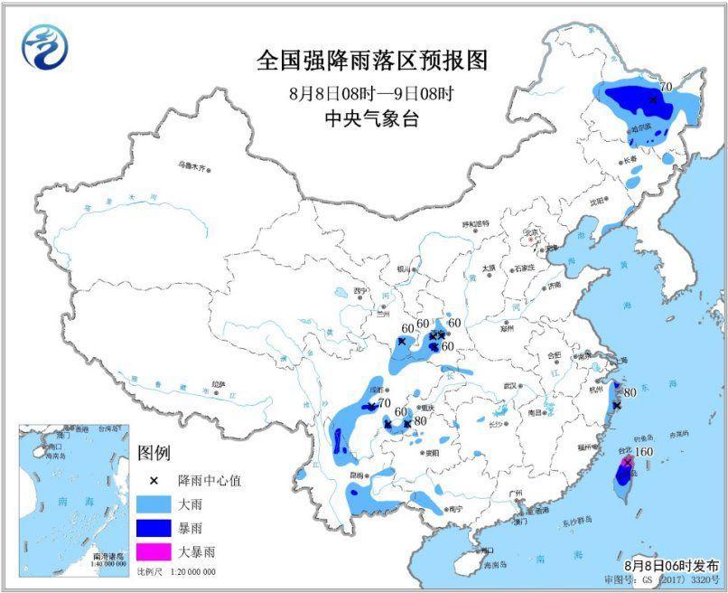 """台风""""利奇马""""向浙江沿海靠近 东北地区等地有较强降水"""