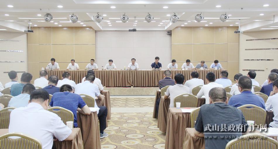 武山县召开脱贫攻坚工作专题会议