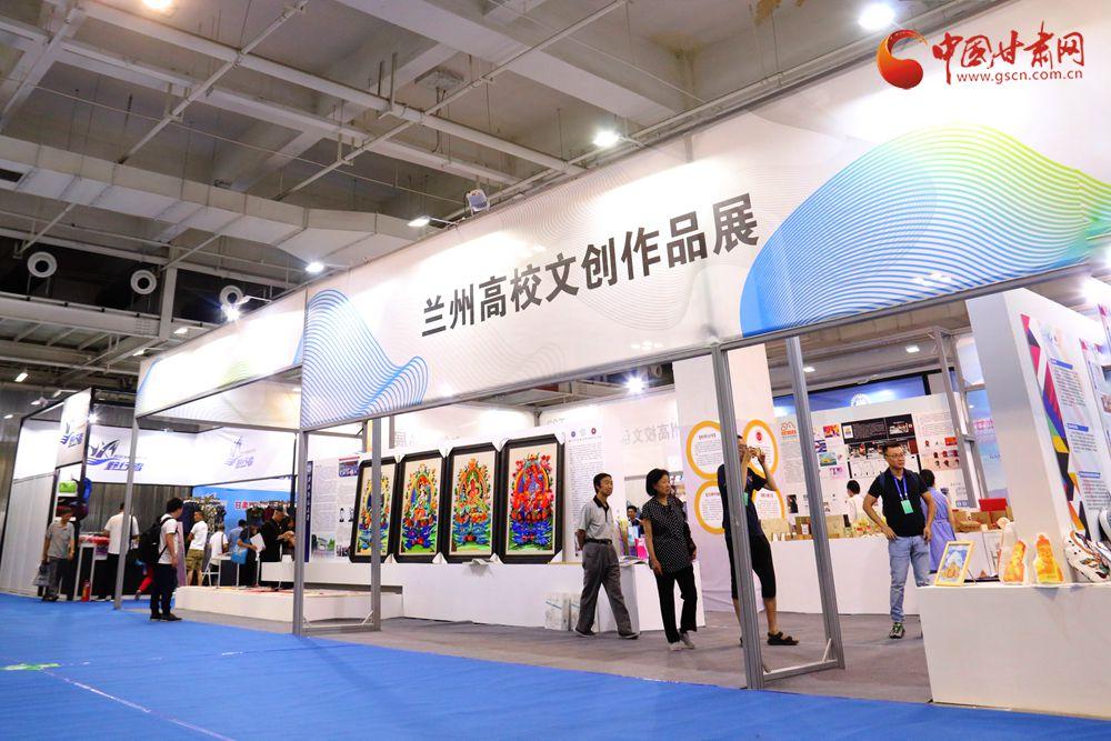 兰州黄河文化旅游节文化旅游产业博览会掠影(组图)