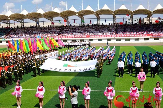 甘肃省第四届中学生运动会今日在金昌开幕(图)
