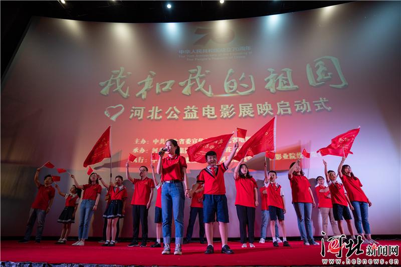 河北省公益电影展映系列活动在古城正定启动