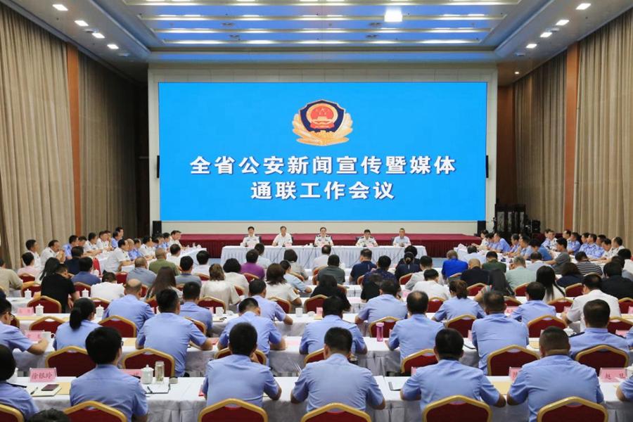 甘肃省公安新闻宣传暨媒体通联工作会议在兰召开 余建出席并讲话(图)