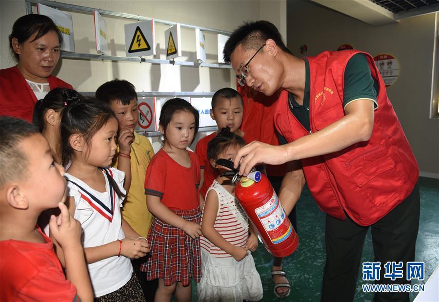 (社会)(2)暑期加强安全教育