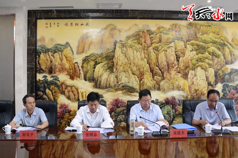 首届中国西部教育发展论坛协调会在天水召开