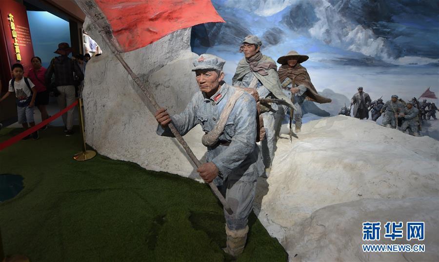 (壮丽70年·奋斗新时代——记者再走长征路·图文互动)(2)追忆红色经典——《清平乐·六盘山》的诞生
