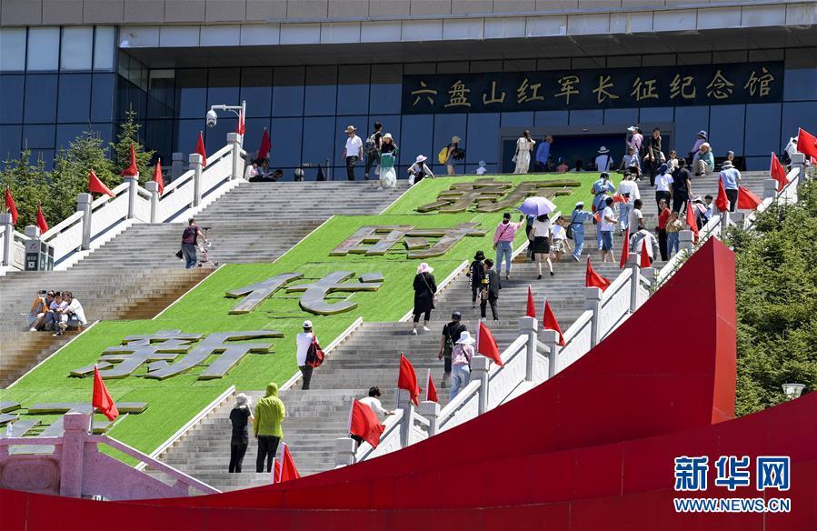 (壮丽70年·奋斗新时代——记者再走长征路·图文互动)(5)追忆红色经典——《清平乐·六盘山》的诞生
