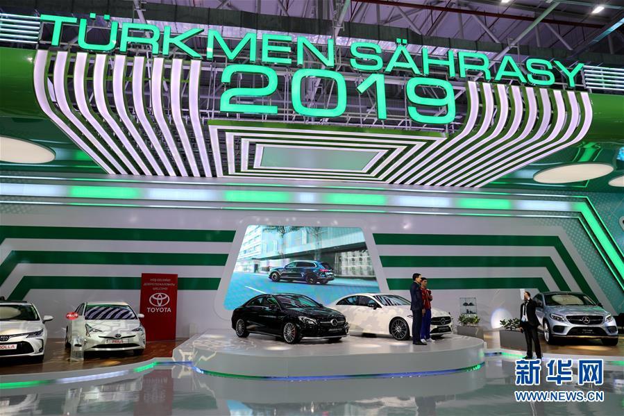 (国际)(1)土库曼斯坦举行里海创新技术展和国际汽车展