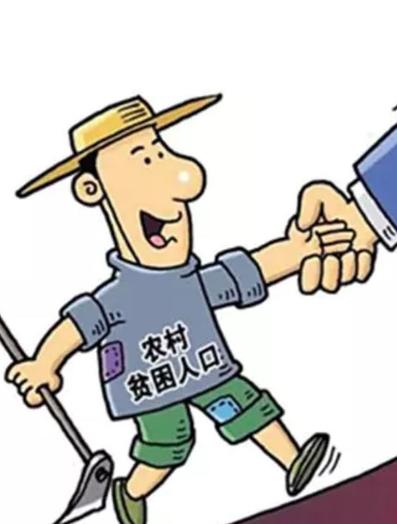 甘肃省公布农村贫困人口大病专项救治省级定点医疗机构