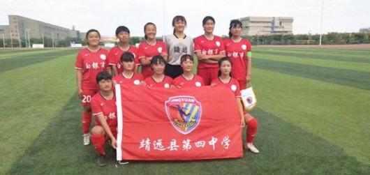 白银市女足获第四届省中学生运动会冠军