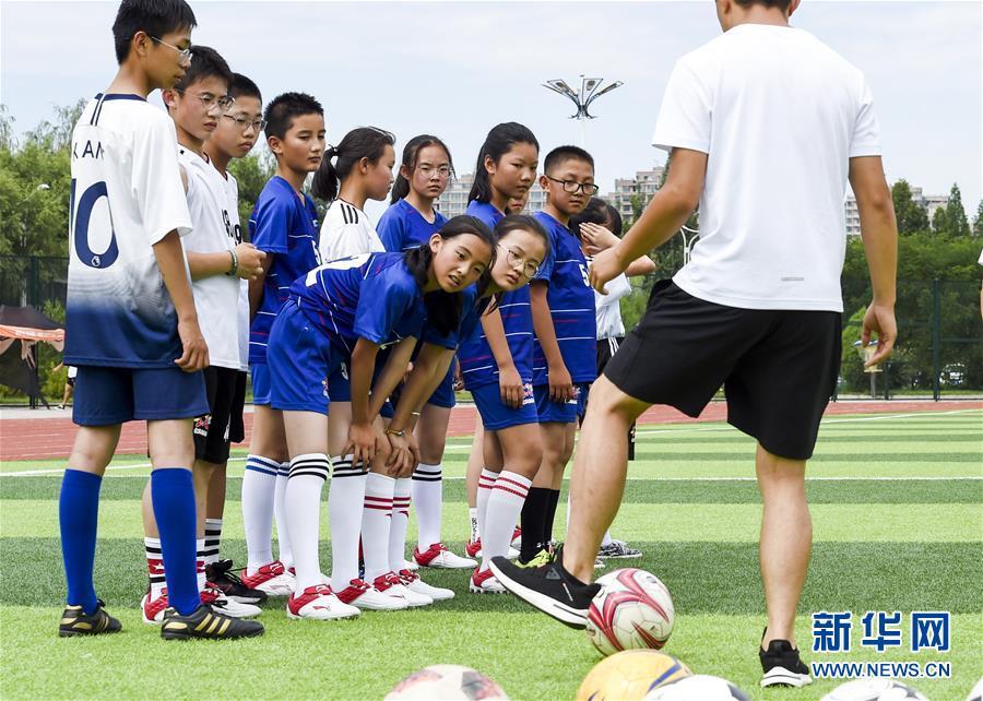 全民健身——假娱乐期里的快乐足球