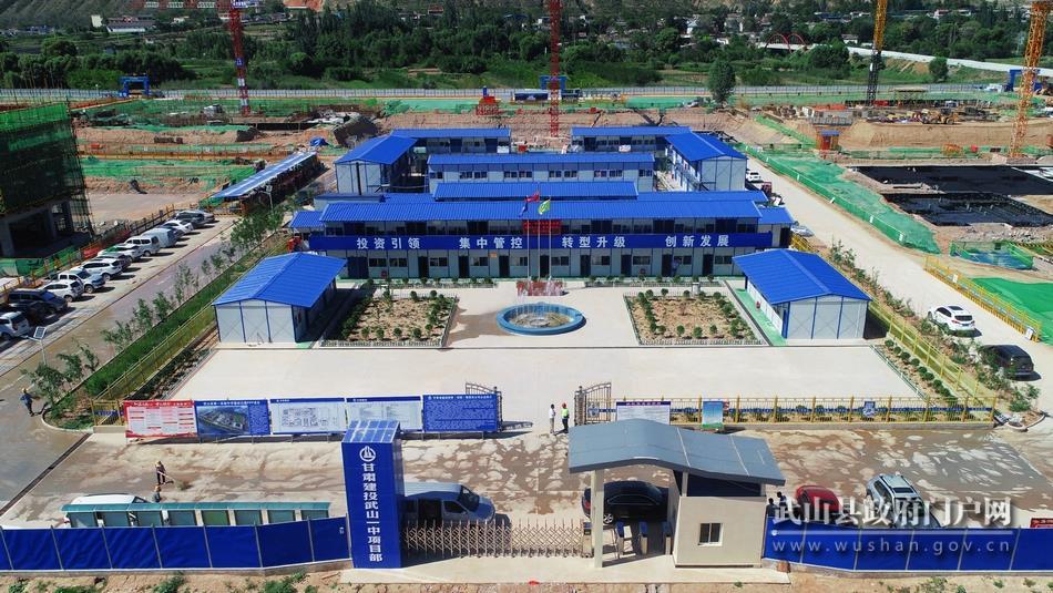 武山县第一高级中学整体迁建项目建设正酣