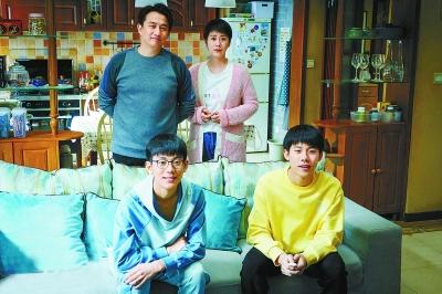 """《小欢喜》""""中国式家庭教育图谱"""" 剧中人像身边人"""