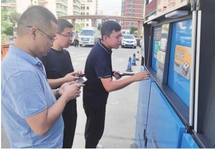 兰州高新区:居民有实惠垃圾分类工作有推动 新型智能垃圾分类箱亮相街区