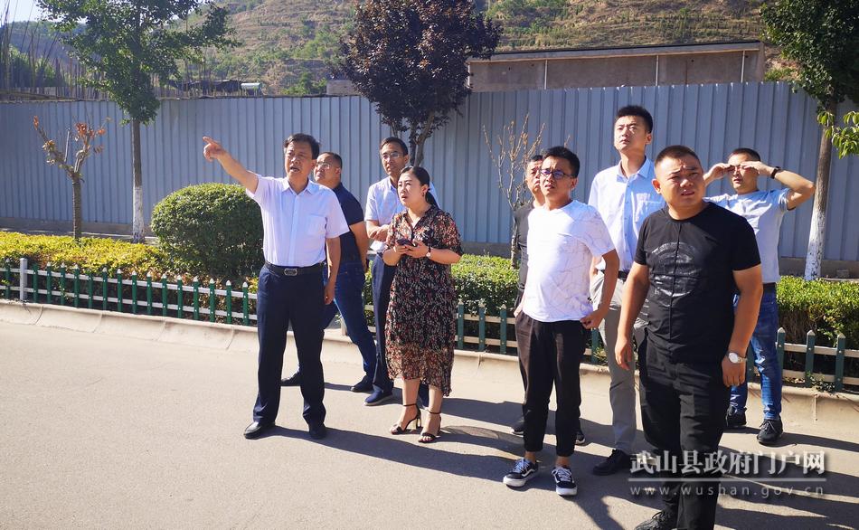 山西合力集团来武山县考察洽谈项目合作