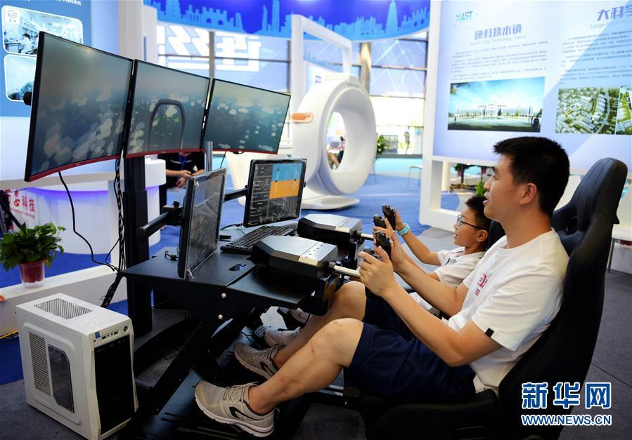 (经济)(2)2019西安国际科学技术产业博览会开幕