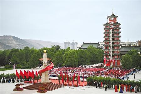永远的红飘带——从革命长征路到发展新征程