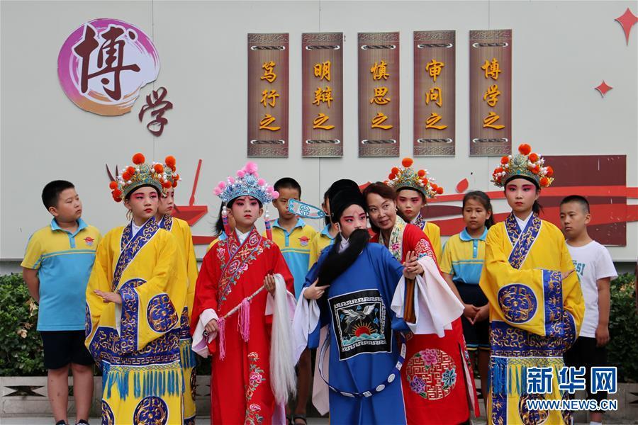(教育)(4)河北邯郸:乡土文化润暑假
