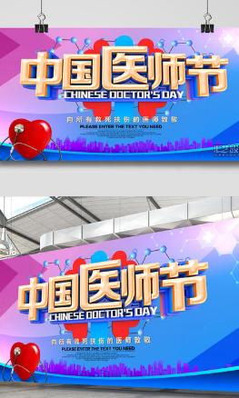 """甘肃省人民医院举行""""中国医师节""""暨新员工入职仪式"""