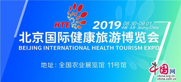 http://www.bjgjt.com/beijingxinwen/60461.html