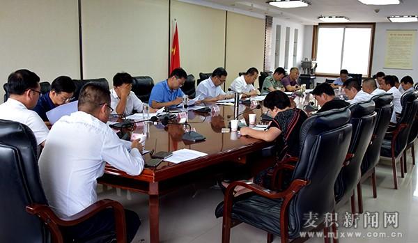 张智明主持召开麦积区信访工作联席会议