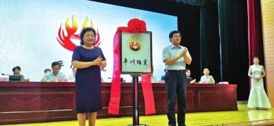 第五届西部陶瓷峰会平川开幕 平川陶瓷正式有了自主品牌