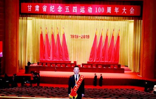 """白银市房文昌、杨志啸入围""""中国青年创业奖""""候选人"""