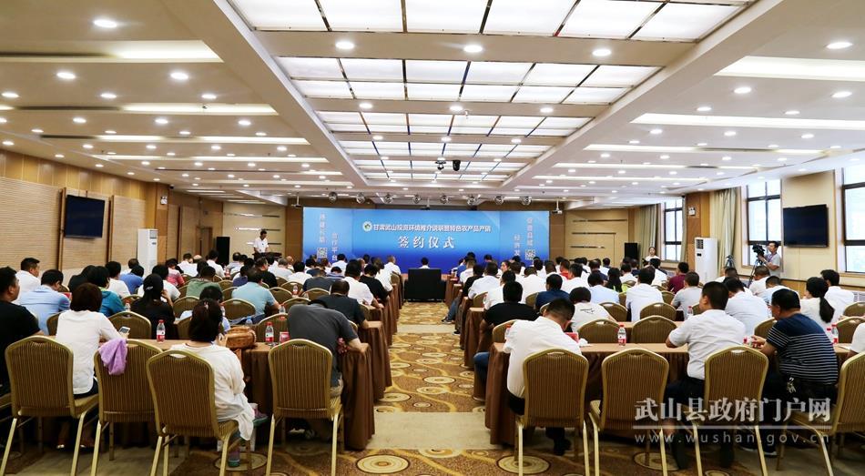 【新时代新菜博】2019天水·武山蔬菜博览会签约重点项目22个 投资总额22.88亿元