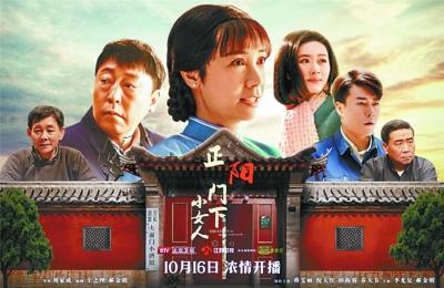 """""""二轮剧""""霸屏卫视黄金档 新剧仅占1/3"""