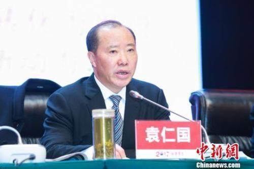 贵州检察机关依法对茅台原董事长袁仁国决定逮捕