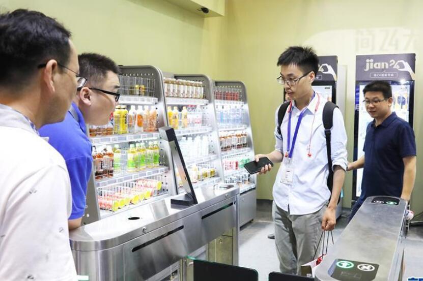 2019上海国际无人值守零售展览会在沪举行