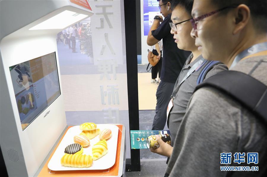 (经济)(1)2019上海国际无人值守零售展览会在沪举行