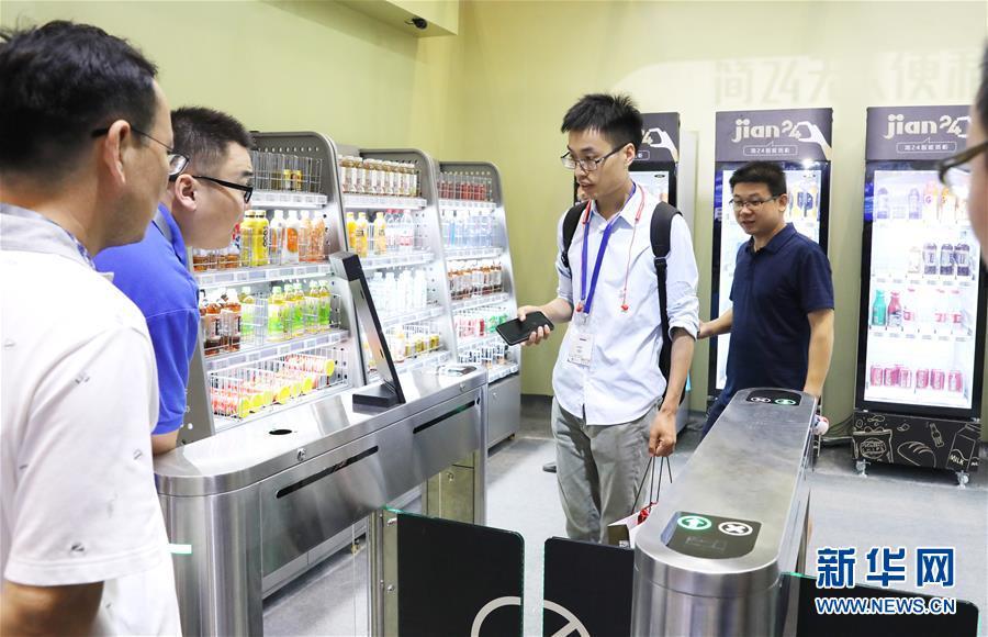 (经济)(3)2019上海国际无人值守零售展览会在沪举行