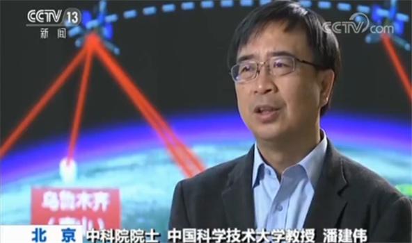 【新中国的第一】创新引领 量子通信领跑世界
