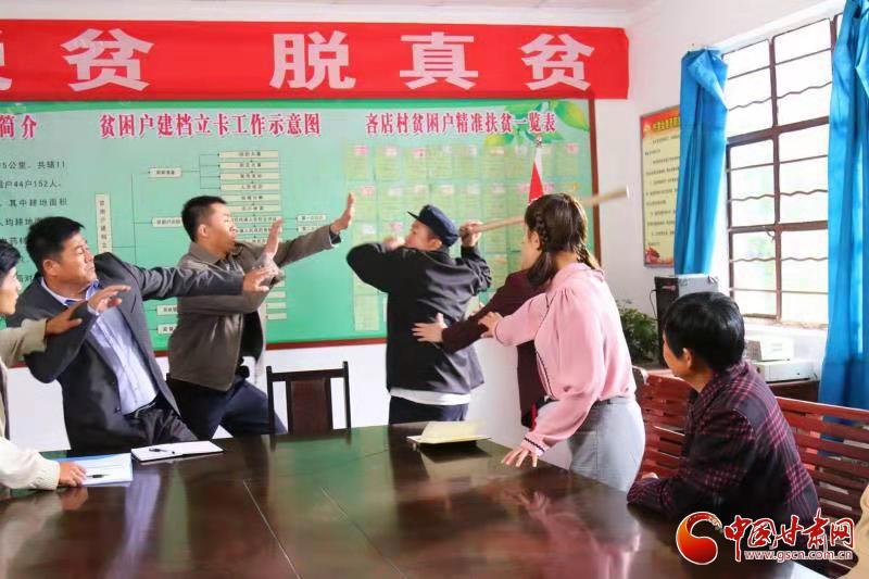 一部反映庆阳精准扶贫故事的影片《风从塬上来》23日全国上映(图)