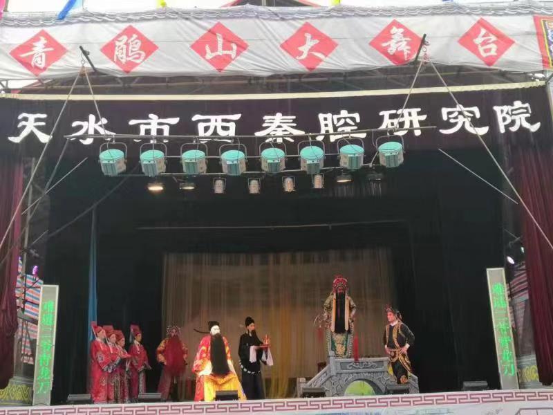 """天水市西秦腔研究院 青鹃山开启""""旅游+商演""""模式"""