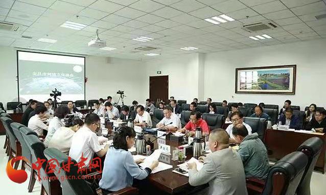 金昌市网络文化协会成立大会暨第一次会员大会召开