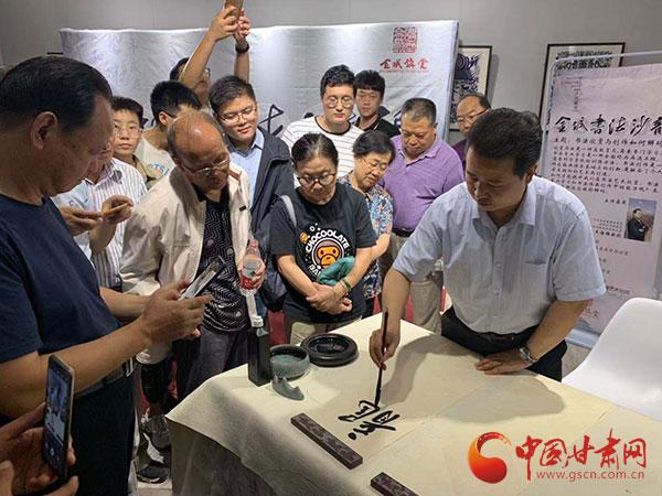 王海雄做客《金城书法沙龙》 解码书法欣赏与创作