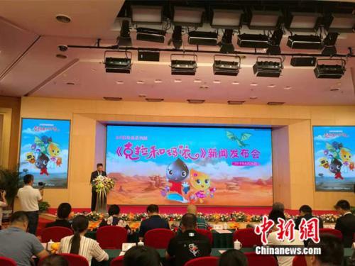 国产动画系列剧《克拉和玛依》即将与观众见面